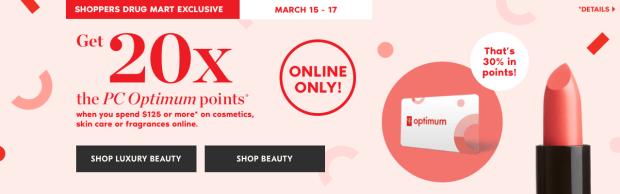 Shoppers Drug Mart Canada SDM Canadian Beauty Boutique PC Optimum Offer Bonus Beauty Get Rewarded Free PC Points 20x 125 March 2019 - Glossense
