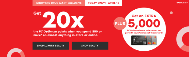 Shoppers Drug Mart SDM Beauty Boutique Canada Canadian PC Optimum Points Day Multiple Bonus Points Online Offer Promotion April 13 2019 - Glossense