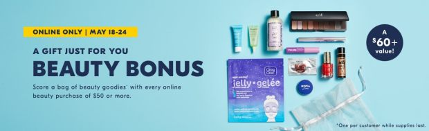 Shoppers Drug Mart SDM Canada March Beauty Bonus Beauty Boutique Canadian Beauty Bonus GWP Free Gift Set with Purchase Free Bag of Beauty Goodies Free Goody Bag May 18 24 2019 - Glossense