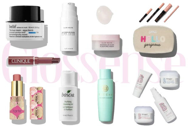 0842cb69c72 Sephora Canada Canadian Beauty Insider Rewards Bazaar Free Stuff Freebies  VIB Rouge June 2019 - Glossense