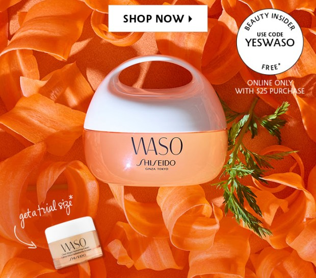 Sephora Canada Canadian Coupon Code Promo Codes Beauty Offer Free Shiseido Waso Skincare Mini Deluxe Trial Sample GWP Gift with Purchase June 2019 - Glossense