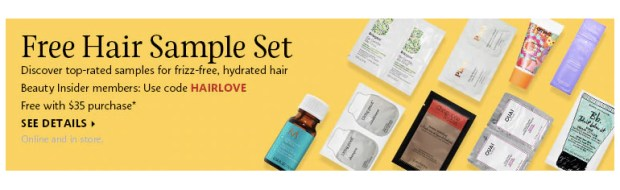 Sephora Canada Canadian Promo Code Coupon Codes Hair Love HAIRLOVE Sample Set Frizz Free Hydration Hair Care - Glossense