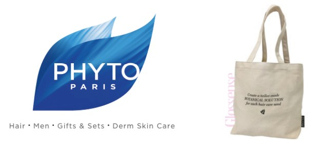 Shoppers Drug Mart Canada SDM Beauty Boutique Canadian GWP Gift with Purchase Offer Phyto Paris Hair Care Free Reusable Eco-Friendly Bag Canadian Freebies - Glossense