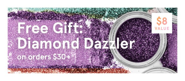 BH Cosmetics Canada 4th of July Freebie Free Diamond Dazzler Shadow with Purchase July 4 2019 - Glossense