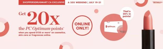Shoppers Drug Mart Canada SDM Canadian Beauty Boutique PC Optimum Offer Bonus Beauty Get Rewarded Free PC Points 20x 125 July 19 21 2019 - Glossense