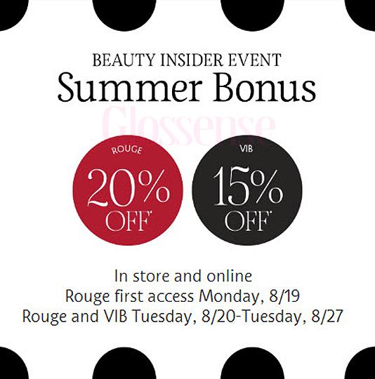 Sephora Canada Summer Bonus Sale 2019 Canadian Sale Deal Deals Beauty Insiders VIB Rouge Members August 19 20 27 2019 Beauty Insider Event Savings Discount Promo Code Coupon Codes - Glossense
