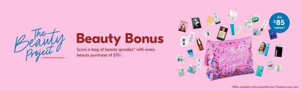Shoppers Drug Mart Canada SDM Beauty Boutique Beauty Bonus Skincare Makeup Fragrance Gift Bag Set August 2019 - Glossense
