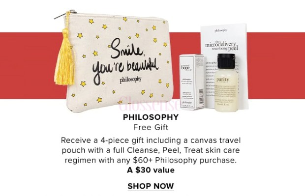 Philosophy Canada 2019 Canadian Freebie GWP Beauty Offer Bag Pouch Gift Set Free GWP Gift with Purchase Hudson's Bay HBC The Bay Promotions - Glossense