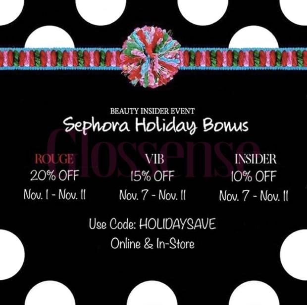 Sephora Canada Beauty Insider Event BI VIB Rouge Member Holiday Bonus Sale Canadian Deal Deals Save November 2019 2020 - Glossense