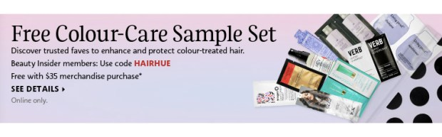 Sephora Canada Canadian Promo Code Coupon Codes HAIRHUE Sample Set Free Hair Care Colour Treated - Glossense