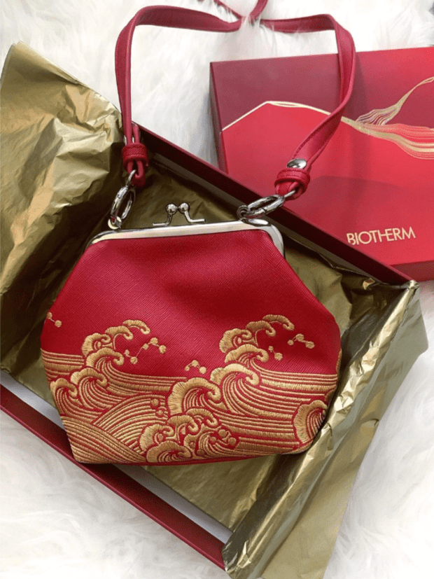 Hudson's Bay Canada GWP Shop Biotherm Receive Free 2020 Lunar New Year Luxury Pouch Purse Bag Chinese New Year HOT Canadian Deal Gift with Purchase Offer - Glossense