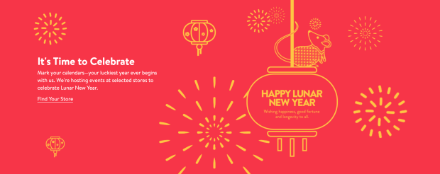 Nordstrom Canada Celebrate 2020 Lunar New Year Canadian Events Activities - Glossense