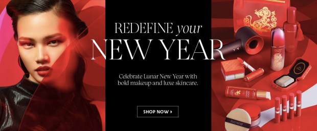 Sephora Canada 2020 Chinese Lunar New Year Beauty Items NEW Makeup Skincare Fragrance Products Sets Canadian New Releases - Glossense