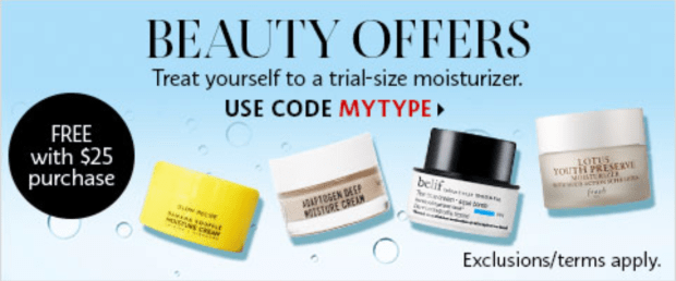 Sephora Canada Canadian MYTYPE Beauty Offers Promo Code Coupon Codes Free Skincare Free Mini Deluxe Samples Belif YTLP Fresh Glow Recipe - Glossense