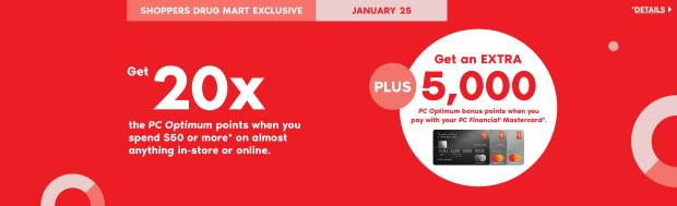Shoppers Drug Mart SDM Beauty Boutique Canada Canadian PC Optimum Points Day Multiple Bonus Points Online Offer Promotion January 25 2020 - Glossense