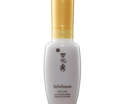 Sephora Canada Promo Code Free Sulwhasoo First Care Activating Serum Deluxe Mini Sample - Glossense