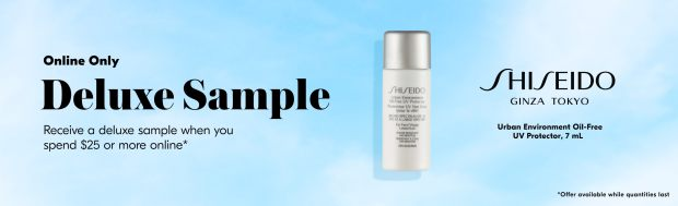 Beauty by Shoppers Drug Mart Canada Free Shiseido Urban Environment Oil-Free UV Protector Deluxe Mini Sample - Glossense