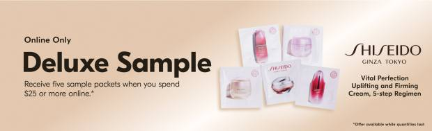 Beauty by Shoppers Drug Mart Canada Free Shiseido 5-pc Sample Set w/ Purchase Canadian GWP Offer - Glossense