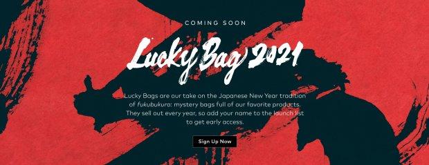Beautylish Canada Lucky Bag 2021 Lucky Bags Canadian Deals - Glossense