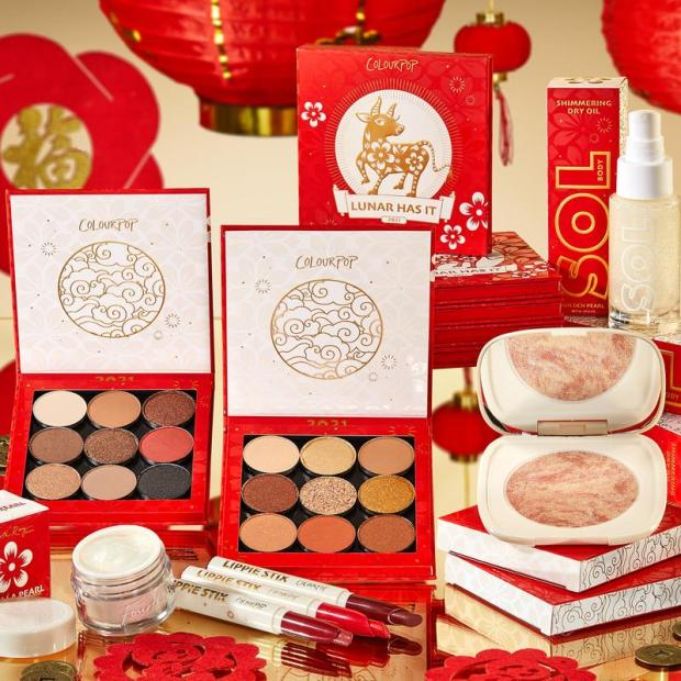ColourPop Cosmetics Canada 2021 Lunar New Year Makeup Collection Year of the Ox LNY - Glossense
