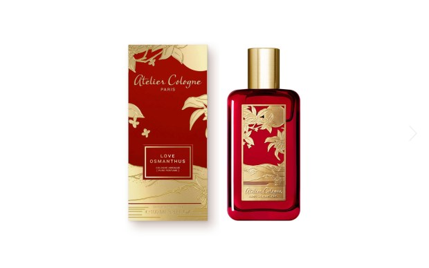 Sephora Canada 2021 Lunar New Year Love Osmanthus Absolue Pure Perfume - Glossense