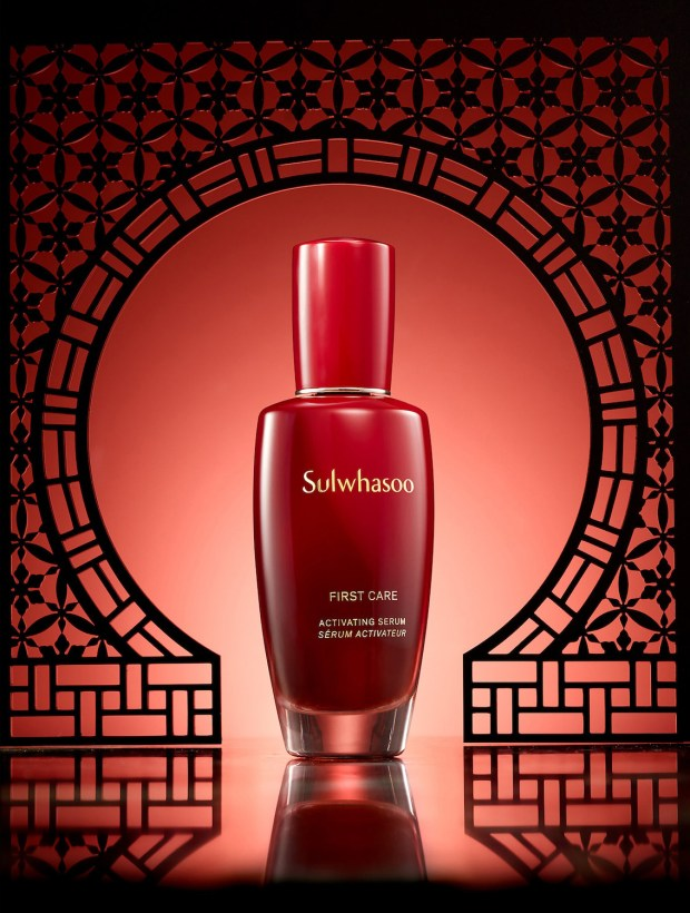 Sephora Canada Sulwhasoo 2021 Lunar New Year Chinese Canadian Release - Glossense