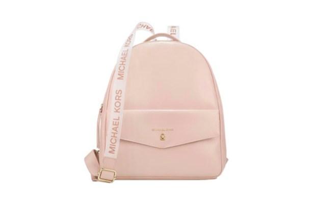 Shoppers Drug Mart Canada GWP Shop Michael Kors Receive Free Backpack - Glossense