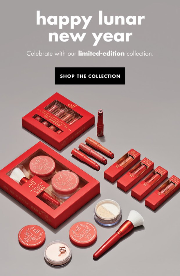 ELF Cosmetics Lunar New Year 2021 Makeup Collection - Glossense