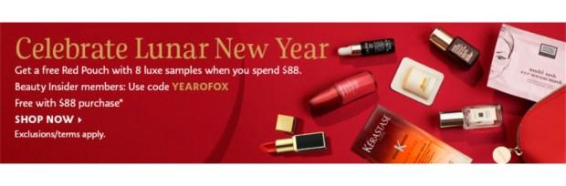 Sephora Canada Free 2021 Lunar New Year Celebration Bag Year of Ox Canadian Deal - Glossense