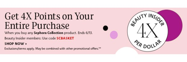 Sephora Canada Beauty Insider 3x Points Sephora Collection Promo Code Offer - Glossense