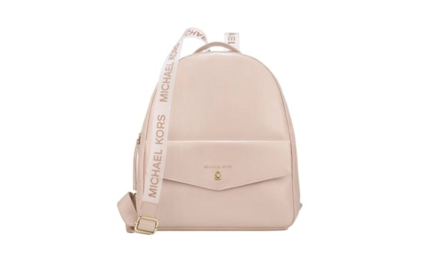 Shoppers Drug Mart Canada Free Michael Kors Gorgeous Backpack - Glossense