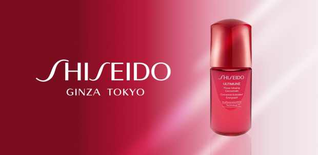 Shoppers Drug Mart Canada Free Shiseido Ultimune Power Infusing Concentrate 3 Deluxe Mini Sample - Glossense