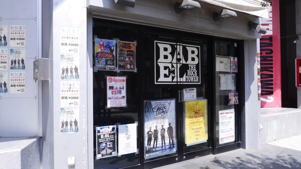 Music Venues in Japan – Part 2: