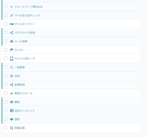 スクリーンショット 2014-06-13 14.39.44