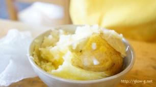 作り立てバターでジャガバタを食べられる!