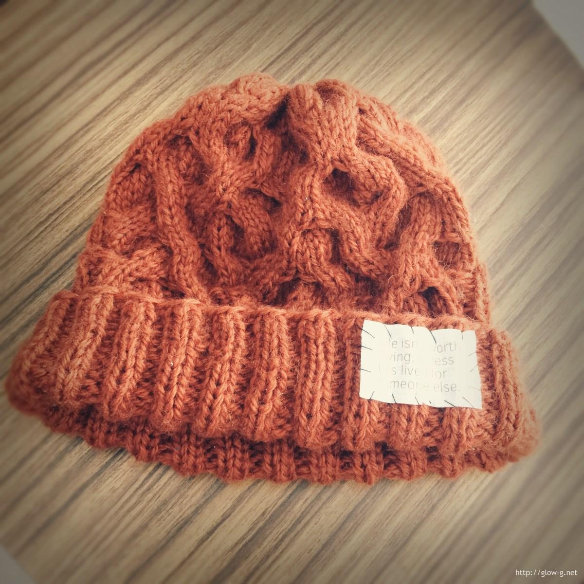 ニット帽製作メモ。