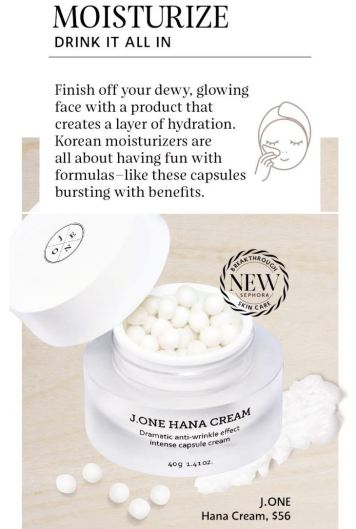 sephora email - j.one hana cream