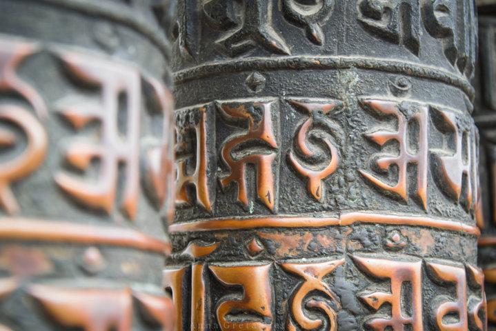 gebetsmuehle_kathmandu_nepal