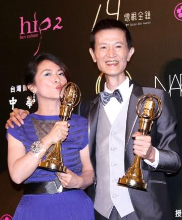 戲劇女配角獎謝瓊煖,戲劇男配角獎陳博正。