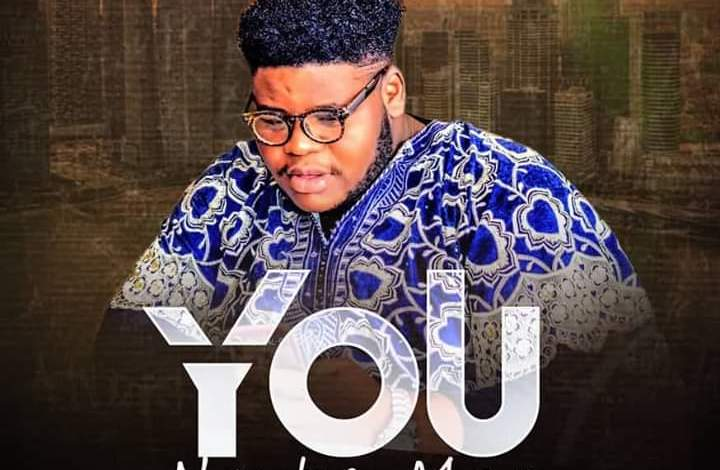 E Biggie - You No Be Man (Mp3 Download)