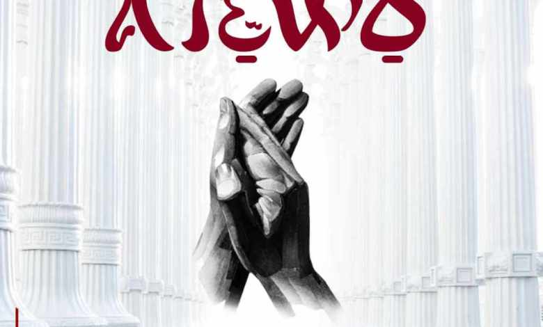 MusicBySire releases ATEWO