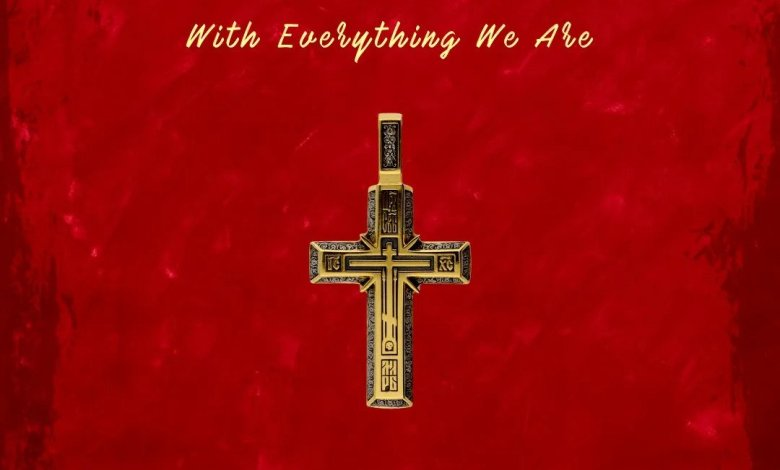 Allen Benson - With Everything We Are