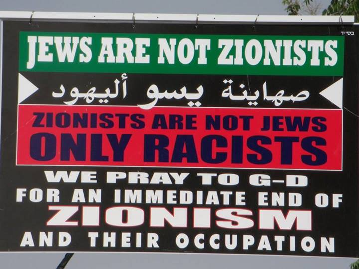 Zionism = hate