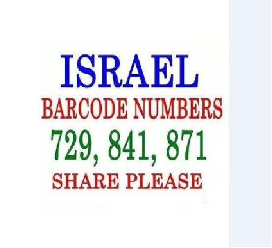 Israeli bar codes