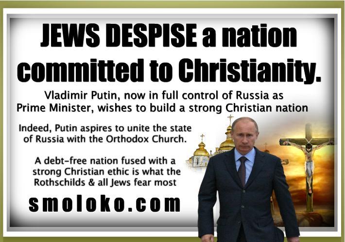 Putin vs NWO