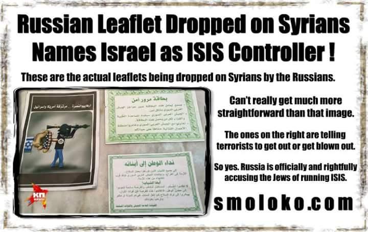 ISIS is ISrael