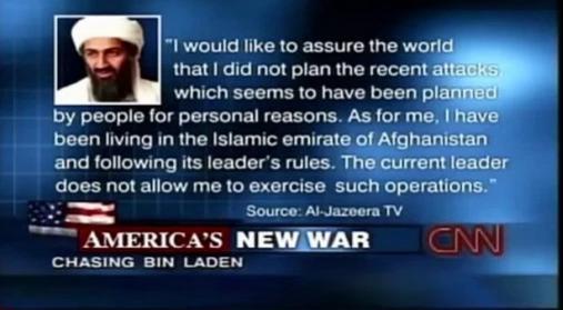 Bin Ladin's denial