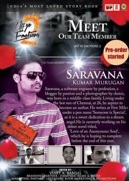 Sarav