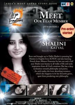 Shalini Katyal