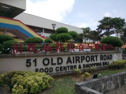OldAirportRoadFood1